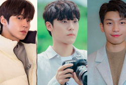 '18 Again' Cast Update 2021: Check Out the Upcoming Dramas of Hwang In Yeop, Lee Do Hyun, Wi Ha Joon, and More