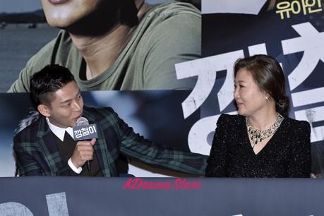 Kim Hye Suk & Yoo Ah In