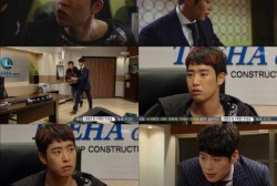 'Scandal' Park Min Woo's First Appearance as a Genius Hacker