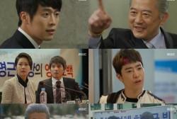 'Scandal' Kim Jae Won is Always One Step Ahead of Park Sang Min