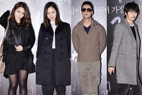 Lee Min Jung, Moon Chae Won, Go Joo Won, & Kim Nam Gil