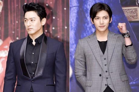 Joo Jin Mo, Ji Chang Wook