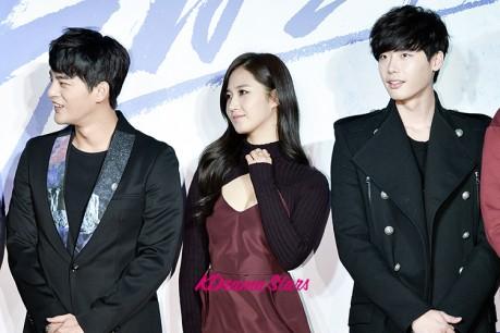 Seo In Guk, Yuri, Lee Jong Suk