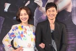 Um Ji Won, Yeon Jung Hoon