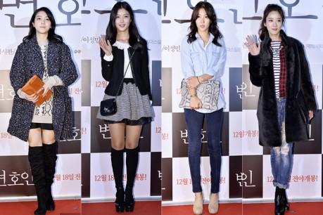 Kim Ok Bin, Kim Yoo Jung, Lee Chae Young, Lee Chung Ah