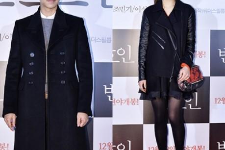 Lee Seung Gi, Shin Se Kyung