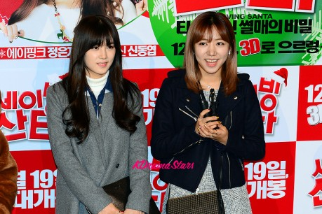 A Pink's Park Cho Rong and Kim Nam Joo