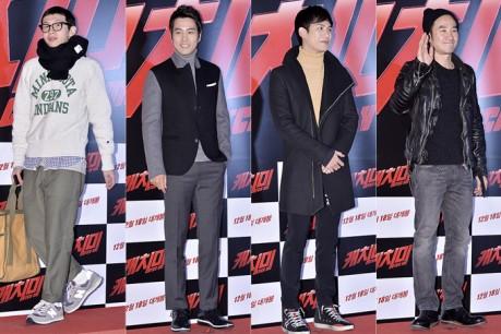 Bong Tae Kyu, Joo Sang Wook, Park Ki Woong, Uhm Tae Woong
