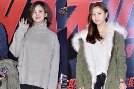 Ivy, Shin Se Kyung