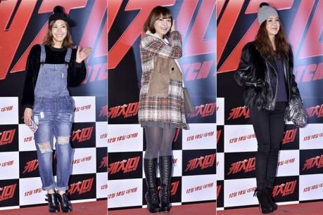 Lee Yoon Ji, Shin So Yul, Uhm Jung Hwa