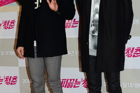 Beast's Son Dong Woon and Infinite's Woo Hyun