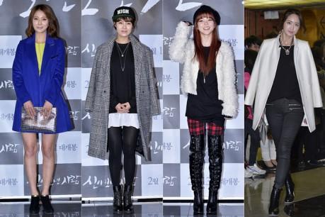Ahn Hye Kyung, Choi Yoon Young, HEYNE, Jung Ju Yeon
