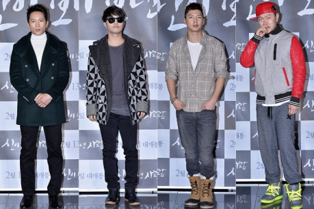 Ji Sung, Jin Goo, Tim, Yang Dong Geun