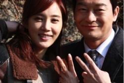 Kyung oh hyun 5 Korean