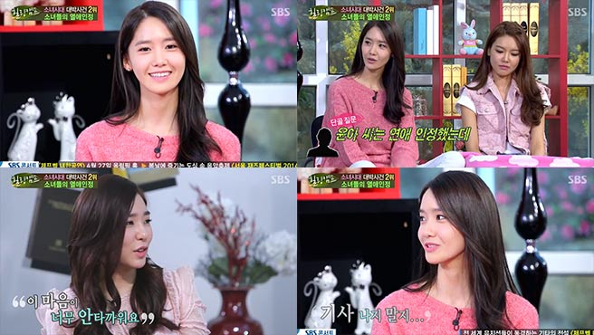 lee seung gi i yoona dating eng sub