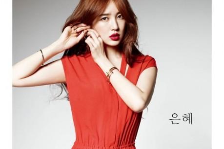 Yoon Eun Hye for High Cut