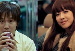 Cha Tae Hyun & f(x)'s Victoria