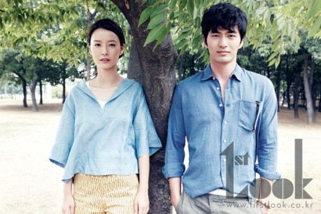 Lee Jin Wook and Jung Yu Mi of First Look