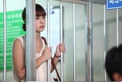 Lee Min Jung, Ahn Suk Hwan, Gong Yoo