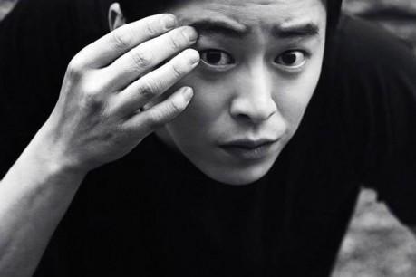 Jo Jeong Seok 'Atstar' Photo
