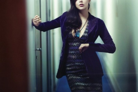 Park Si Yeon of 'InStyle'