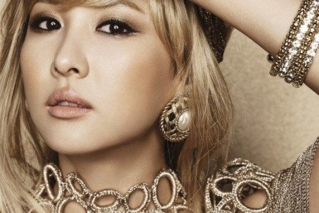 Jo Yeo Jung 'allure' Gold Photo