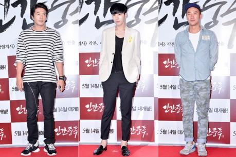 Kwon Sang Woo, No Min Woo and Uhm Tae Woong