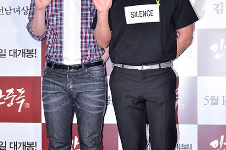 2AM's Lee Changmin and 2PM's Hwang Chansung