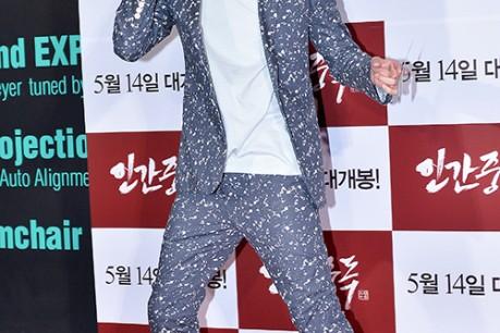 Super Junior's Kim Heechul