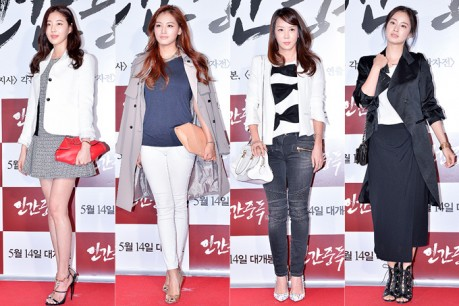 Kim Sa Rang, Kim Jae Kyung, Kim Jung Eun and Kim Tae Hee