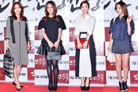 Oh Hyun Kyung, Lee Min Jung, Lee Chung Ah and Jung Yoo Mi