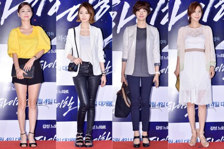 Go Eun Mi, Go Joon Hee, Song Sun Mi and Oh Hyun Kyung