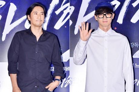 Shin Hyun Joon and Jang Woo Hyuk