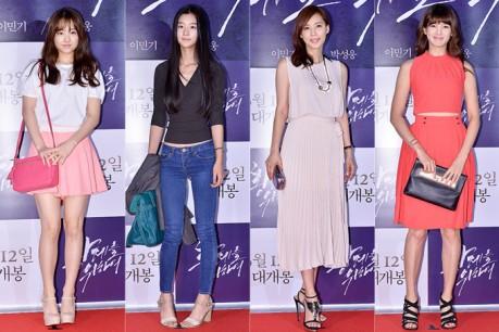 Park Bo Young, Seo Ye Ji, Oh Hyun Kyung and Jung Ga Eun