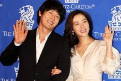 Song Yoon Ah and Sol Kyung Gu