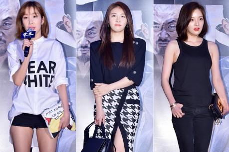 Ha Joo Yeon, Ha Ji Won and Hwang Bo Ra