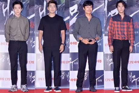 Park Yoo Hwan, Yoon Kye Sang, Lee Byung Hun and Joo Won