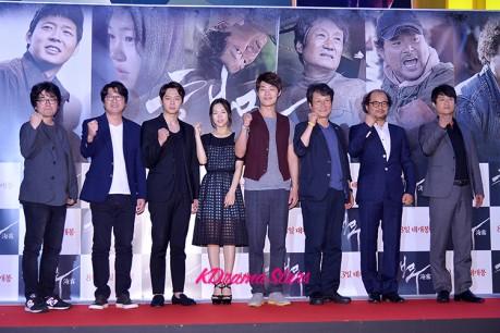 'Sea Fog' VIP Premiere- Cast