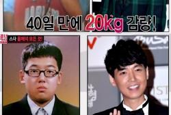 T.O.P Jung Kyung Ho Kang So Ra