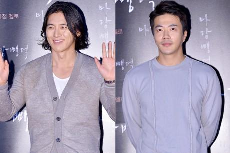 Go Soo and Kwon Sang Woo