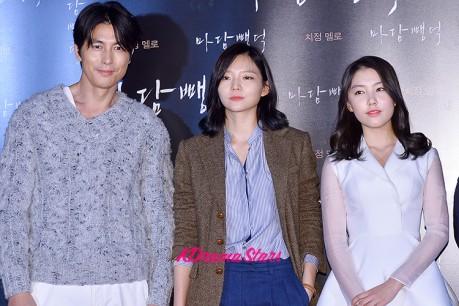 VIP Premiere of 'Scarlet Innocence'