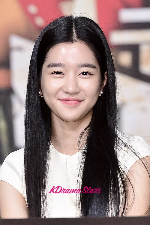 Seo Ye Ji Attends a Press Conference of KBS2TV Drama ...