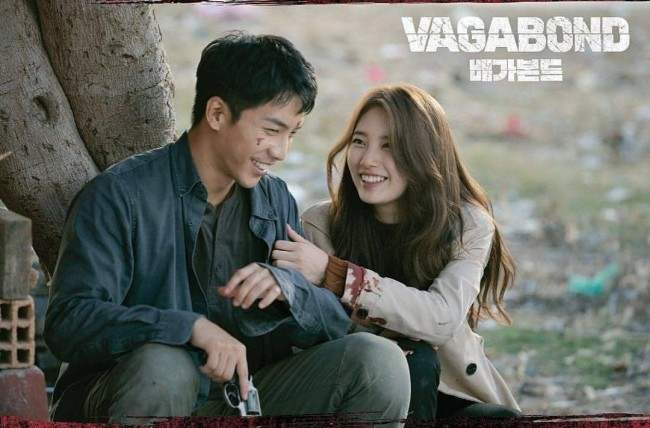 Vagabond Ends With Record-Breaking Highest Rating
