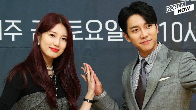 Lee Seung-gi's Love Life And Dating Rumor With Suzy