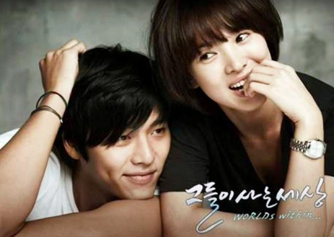 Rumor Has It That Hyun Bin and Song Hye Kyo Are Back Together